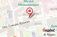 Схема проезда до компании Панорама Кино в Москве