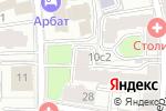 Схема проезда до компании Kot-Begemot Hotel в Москве