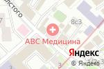 Схема проезда до компании ABC Медицина в Москве