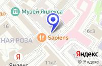 Схема проезда до компании ПРЕДСТАВИТЕЛЬСТВО В МОСКВЕ ПТФ СИРОНА ДЕНТАЛЬ СИСТЕМС ГМБХ в Москве