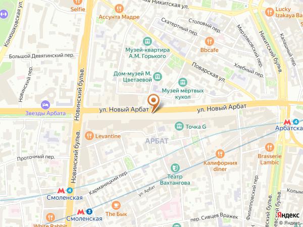 Остановка «К/т Октябрь», улица Новый Арбат (8030) (Москва)