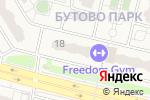 Схема проезда до компании Магазин цветов в Бутово