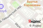 Схема проезда до компании Remedy Records в Москве