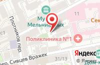 Схема проезда до компании Диджиком в Москве