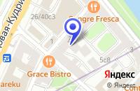Схема проезда до компании КОМПЬЮТЕРНАЯ ФИРМА ALPHA-IT в Москве