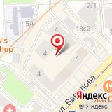 Максипласт