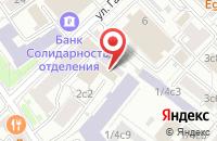 Схема проезда до компании Торговый Дом Союз в Москве