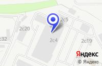 Схема проезда до компании KIBERTEK в Москве