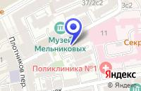 Схема проезда до компании НОТАРИУС ЛАБЗОВА Л.Г. в Москве