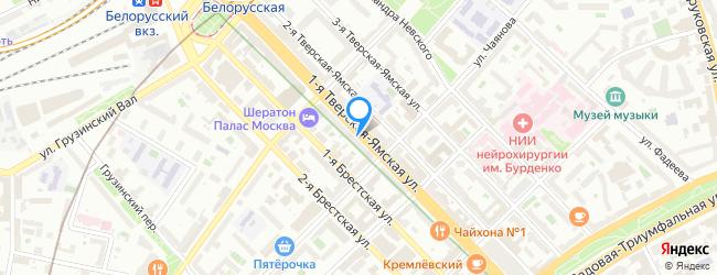 улица Тверская-Ямская 1-я