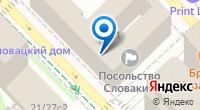 Компания Посольство Словацкой Республики в г. Москве на карте