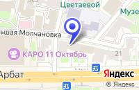 Схема проезда до компании АВТОМОБИЛЬНАЯ КОМПАНИЯ КАР ДЕ ЛЮКС в Москве