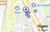 Схема проезда до компании МОНТАЖНОЕ ПРЕДПРИЯТИЕ КОМПЛЕКС БЕЗОПАСНОСТИ СТОЛИЦЫ в Москве