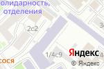 Схема проезда до компании Решение в Москве
