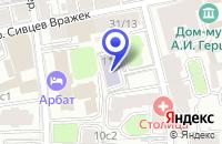 Схема проезда до компании ОСКД в Москве
