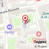 Московский Центр непрерывного математического образования