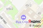 Схема проезда до компании Мой Рейс в Москве