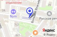 Схема проезда до компании КАМЕРНЫЙ ОРКЕСТР MUSICA VIVA в Москве