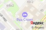 Схема проезда до компании Тимофеев и партнеры в Москве