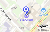 Схема проезда до компании ПТФ PROMA в Москве