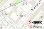 Схема проезда до компании Соцэнерго в Москве
