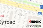 Схема проезда до компании ReStart-pro в Бутово