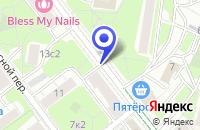 Схема проезда до компании ИНСТИТУТ ПСИХОТЕРАПИИ И КЛИНИЧЕСКОЙ ПСИХОЛОГИИ в Москве