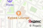 Схема проезда до компании Рэй Экспресс в Москве