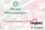 Схема проезда до компании На Старом Арбате в Москве