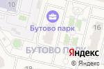 Схема проезда до компании Снежана в Бутово