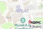 Схема проезда до компании Luxury Travel Solutions в Москве