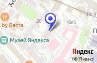 Схема проезда до компании СТОМАТОЛОГИЧЕСКИЙ МАГАЗИН ПАРТНЕР в Москве
