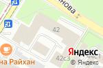 Схема проезда до компании Rowenta в Москве