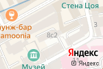 Схема проезда до компании Адвокат Черников В.Н в Москве