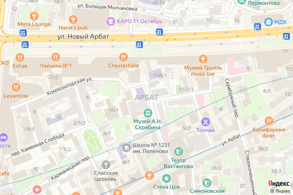 Ремонт телевизоров Район Арбат на яндекс карте