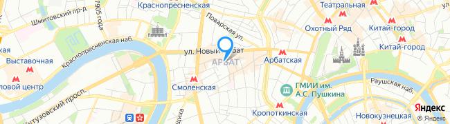 район Арбат