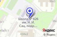 Схема проезда до компании ТФ ФОРМА в Москве