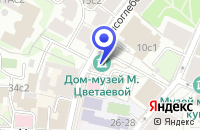Схема проезда до компании ДОМ-МУЗЕЙ МАРИНЫ ЦВЕТАЕВОЙ в Москве
