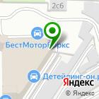 Местоположение компании ВИМ, ГК