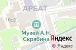 Схема проезда до компании Московский мемориальный музей им. А.Н. Скрябина в Москве