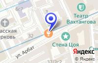 Схема проезда до компании ЗООМАГАЗИН НА АРБАТЕ в Москве