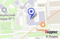 Схема проезда до компании НИИ ХЛОПЧАТОБУМАЖНОЙ ПРОМЫШЛЕННОСТИ (ЦНИХБИ) в Москве