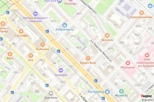 Ремонт телевизоров Улица 2 я Тверская Ямская на яндекс карте