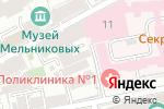 Схема проезда до компании КПУ в Москве