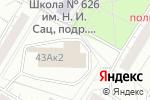Схема проезда до компании ДАНТОН-ПТИЦЕПРОМ в Москве