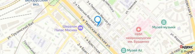 улица Тверская-Ямская 2-я