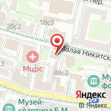 Посольство Испании в г. Москве