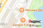 Схема проезда до компании Евразия-Групп в Москве