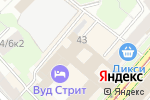 Схема проезда до компании Система права в Москве