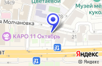 Схема проезда до компании ТРАНСПОРТНАЯ ФИРМА КАР ДЕ ЛЮКС в Москве
